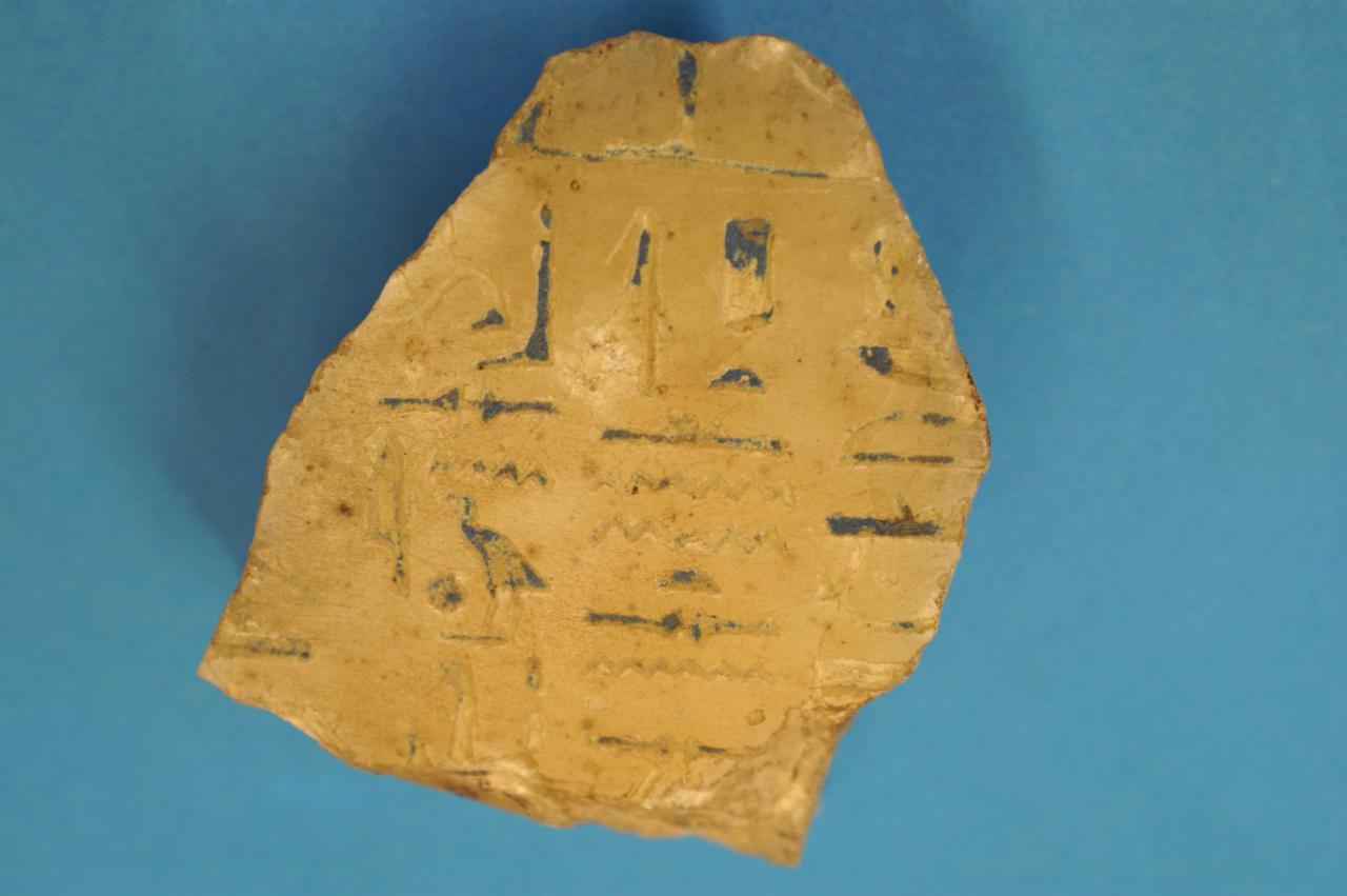Bloc de calcite avec inscription hiéroglyphique - Nouvel Empire