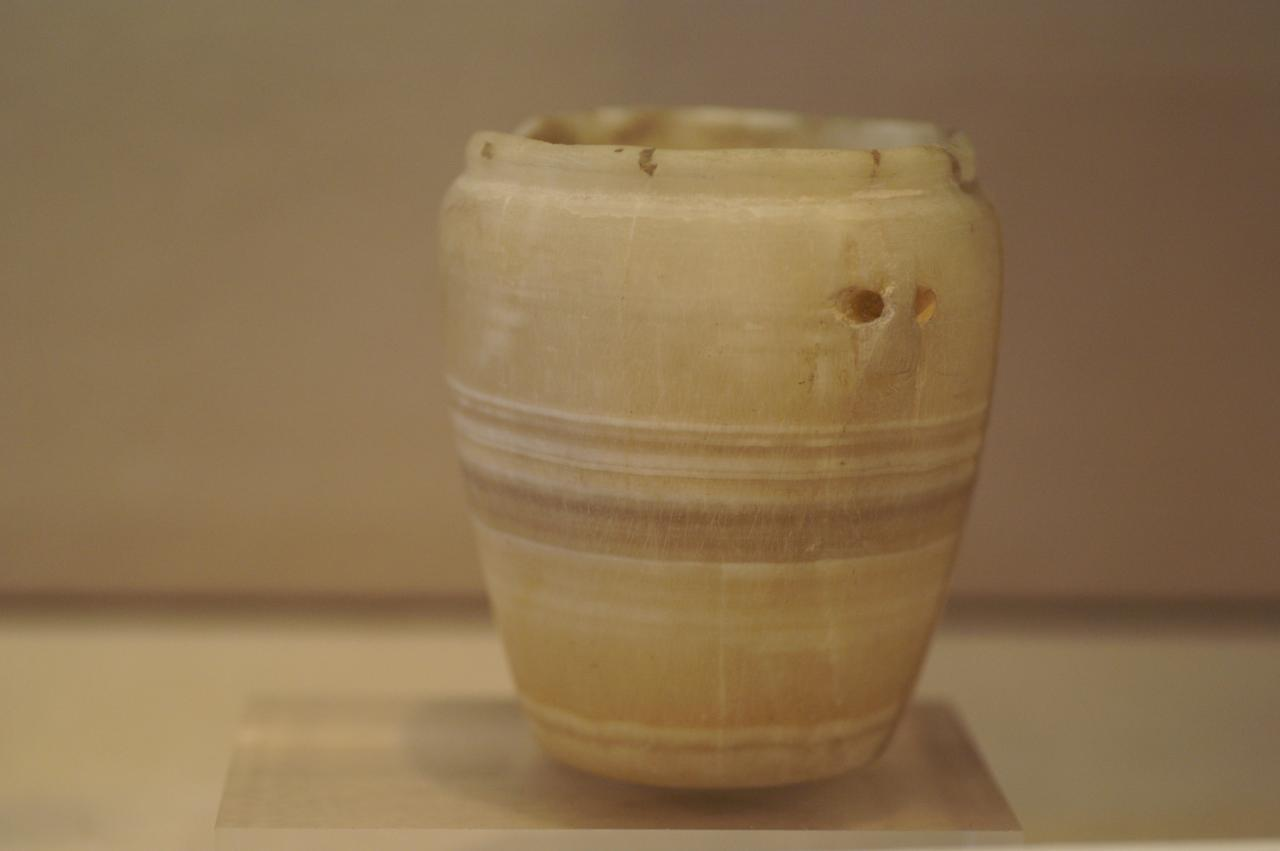 Vase d'albâtre - Probablement Ancien Empire