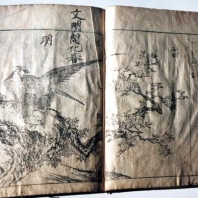 Recueil illustré, Tachibana no Morikuni, Japon,  XVIIIe siècle, époque d'Edo