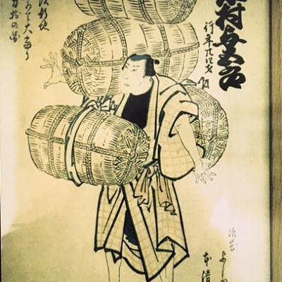 Toyokawa Yoshikuni, Japon, époque d'Edo