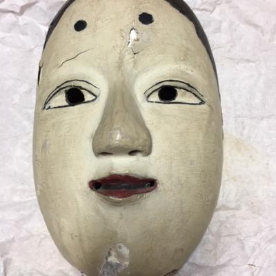 Masque japonnais du théâtre  Nô