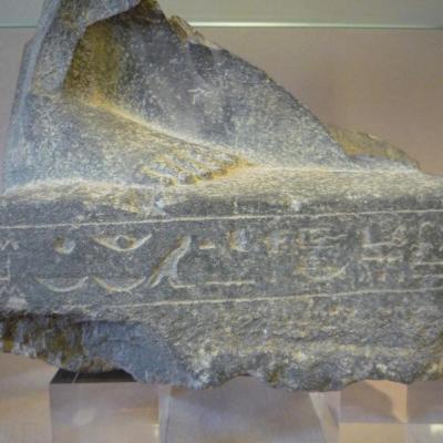 Base de statue au nom de Tefnakht - XXVIè Dynastie