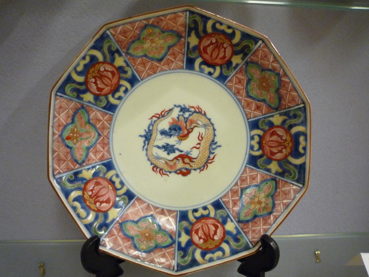 Porcelaine Kakiemon, Japon, époque Meiji