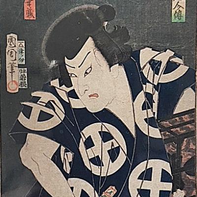 Utagawa Toyokuni, Portrait d'acteur, Japon, époque d'Edo