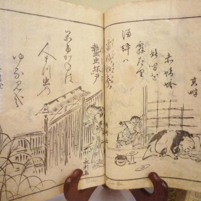 Recueil illustré, Japon, époque d'Edo