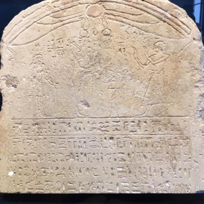 Stèle de Pa-di-Imhotep - Epoque Ptolémaïque, IIè siècle av. J-C