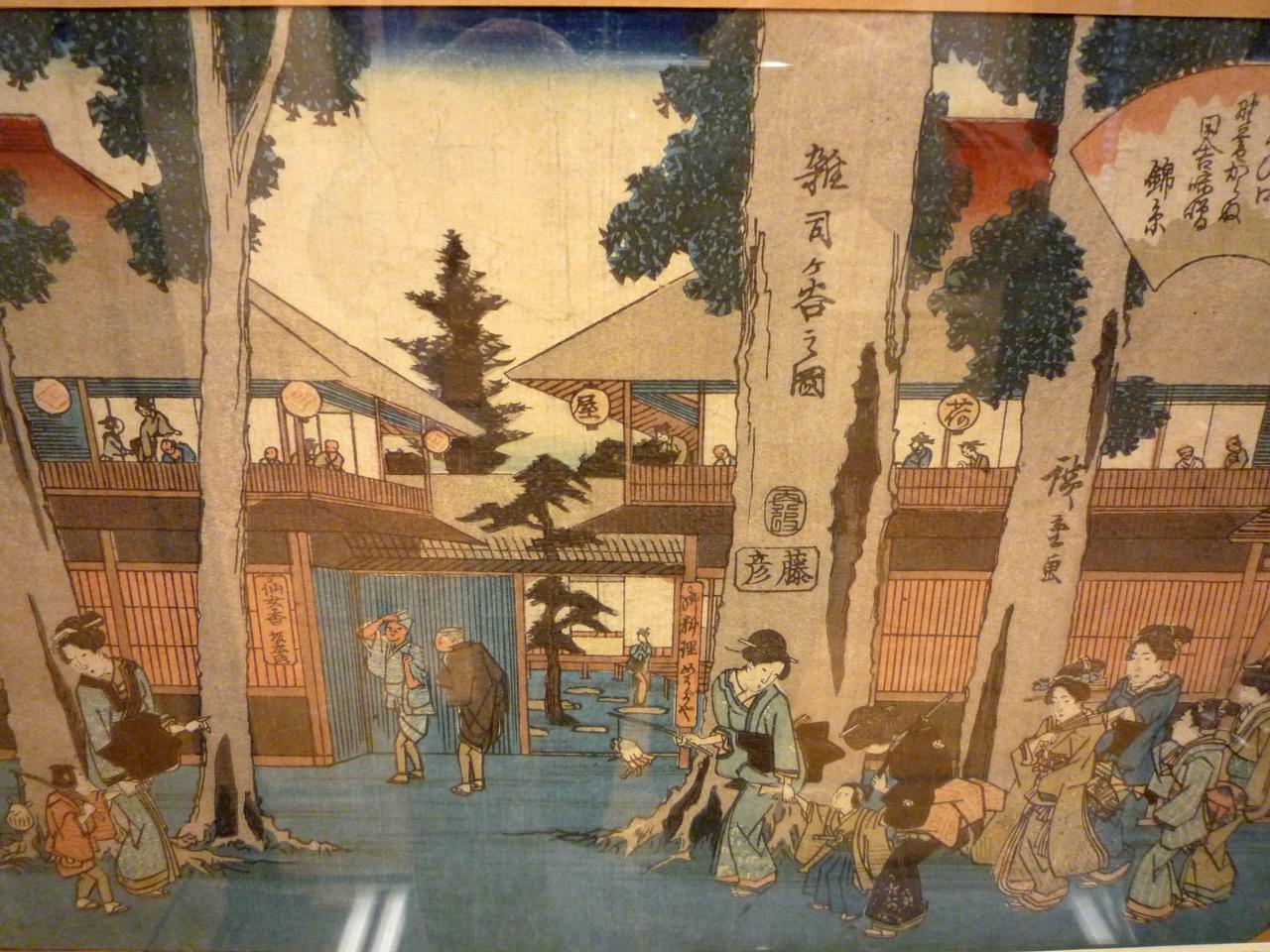 Utagawa Hiroshige, Japon, époque d'Edo