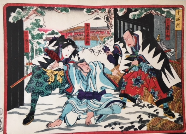 Utagawa Kuniyoshi, livre illustré, Japon, époque d'Edo