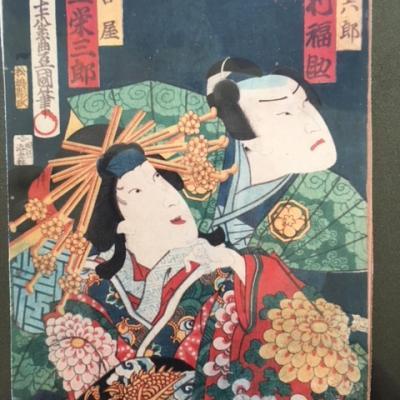 Utagawa Toyokuni, Japon, époque d'Edo