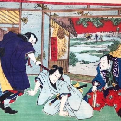 Utogawa Kuniyoshi, livre illustré, Japon, époque d'Edo