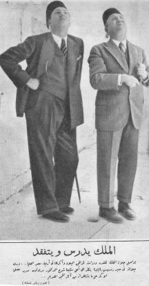 Ed farouk abydos jan 1937