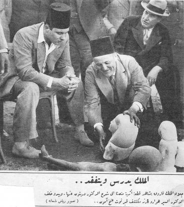 Farouk carter al mussawar 29 jan 1937