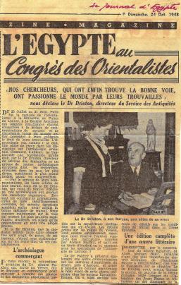 Journal d egypte 24 oct 1948 n 1