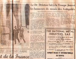 La bourse egyptienne 13 avr 1948