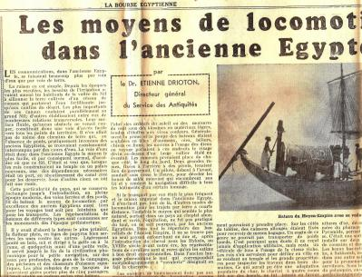 La bourse egyptienne 5 dec 1950